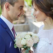 Wedding photographer Yuliya Fisher (JuliaFisher). Photo of 24.09.2018