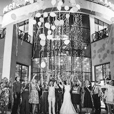 Wedding photographer Aleksandra Krutova (akrutova). Photo of 20.09.2017