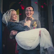 Wedding photographer Lena Mur (LenaMur). Photo of 13.11.2013