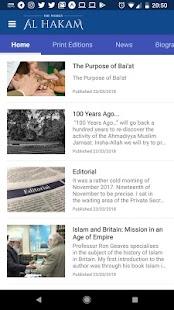 Al Hakam- screenshot thumbnail