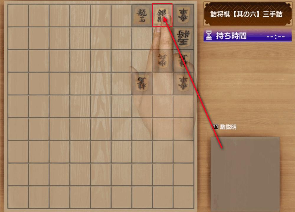 龍 が 如く 7 将棋