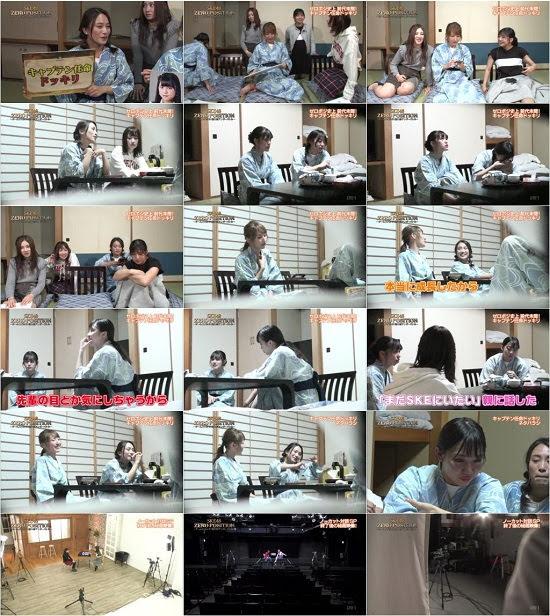 (TV-Variety)(720p) SKE48 ZERO POSITION~チームスパルタ!能力別アンダーバトル~ ep73 180217