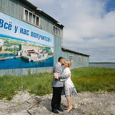 Wedding photographer Mariya Stepicheva (mariastepicheva). Photo of 02.12.2018