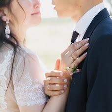 Wedding photographer Yuliya Avdyusheva (avdusheva). Photo of 08.08.2018