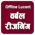 Verbal Reasoning in Hindi Offline Lucent Book icon