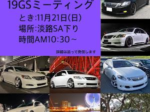 GS GRS191のカスタム事例画像 ともやん@19GSMT主催さんの2021年10月16日23:52の投稿
