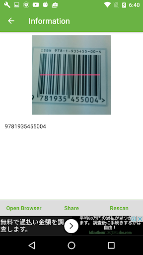 QR code scanner, correct, free 3.0 Windows u7528 6