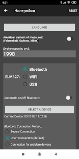 App Car Computer - Olivia Drive | ELM327 OBD2 APK for Windows Phone