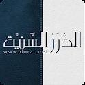 موسوعة الأخلاق icon