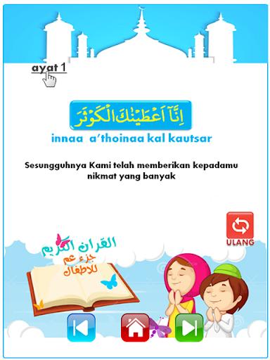 Download Juz Amma & Lagu Anak Muslim 1.2.6 1