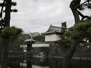 Photo: Imperial Palace