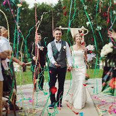 Wedding photographer Ekaterina Kozulina (KatyaKoz). Photo of 02.04.2015