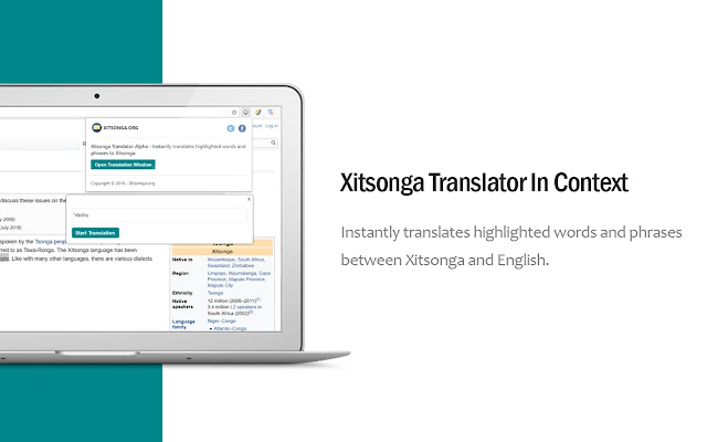 Xitsonga Translator in Context