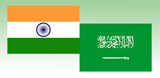 Hindi Arabic Translator - Apps on Google Play