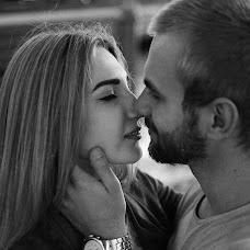 Wedding photographer Ekaterina Mityukova (PhotoPro). Photo of 04.10.2015