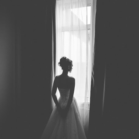 Wedding photographer Andrey Sparrovskiy (sparrowskiy). Photo of 09.06.2017