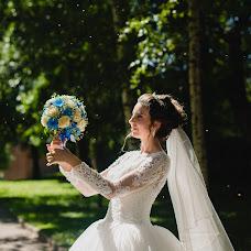 Wedding photographer Ekaterina Galkevich (galkevich67). Photo of 17.08.2018