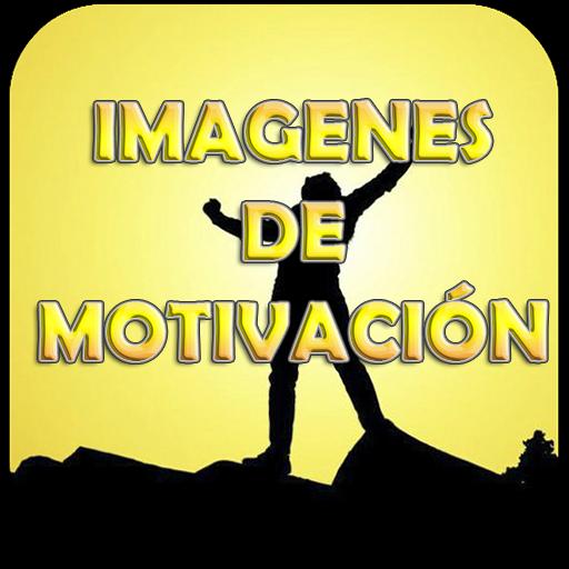 娛樂必備App|Imagenes de Motivacion LOGO-綠色工廠好玩App