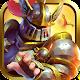 馭龍騎士團--最刺激的戰鬥體驗,最炫目的軍團爭霸,等你來戰! (game)