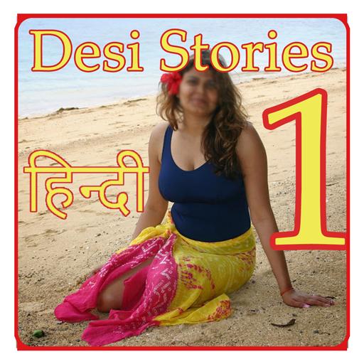 Desi Stories -1