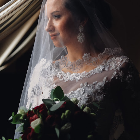 Wedding photographer Egor Vidinev (Vidinev). Photo of 08.09.2017