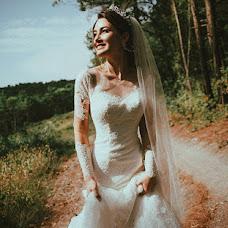 Wedding photographer Sergey Vinnikov (VinSerEv). Photo of 29.08.2018