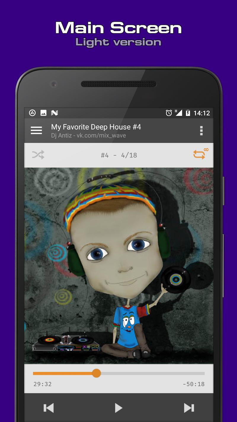 AIMP Screenshot