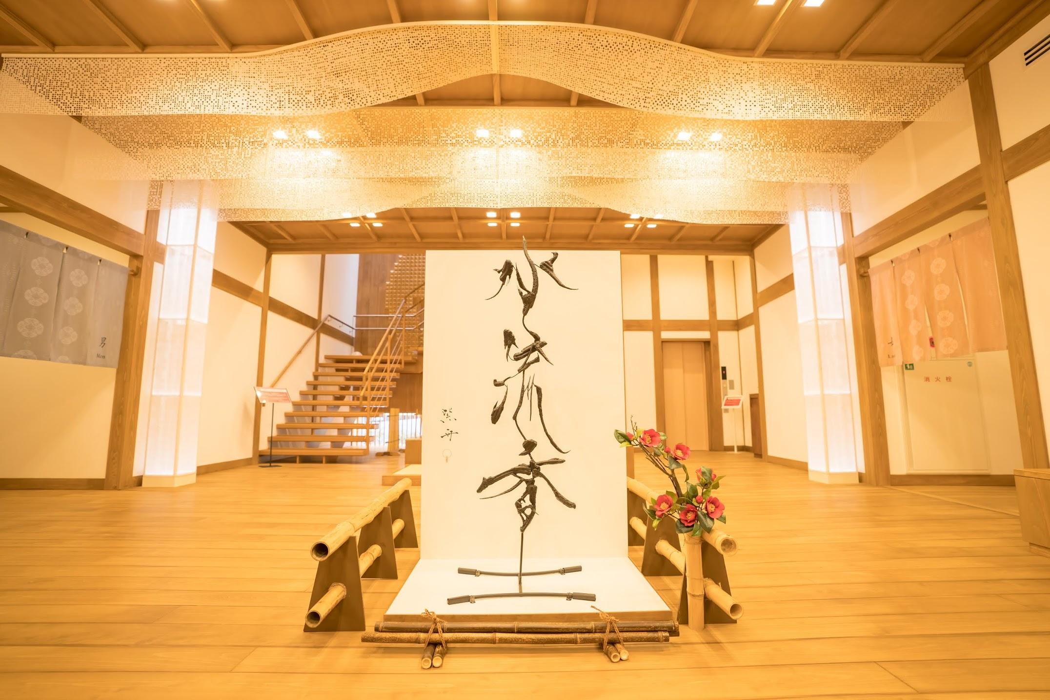 Dogo Onsen Asuka-no-yu1
