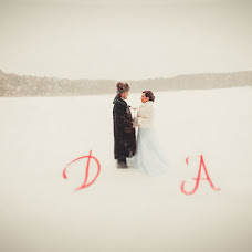 Wedding photographer Andrey Semikolenov (35kadrov). Photo of 30.05.2015