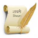 Shayri Collection icon