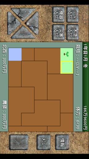 u6210u91d1u8fb2u5712 apktram screenshots 1