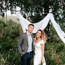 Wedding photographer Anna Coy (AnTsoy). Photo of 06.10.2016