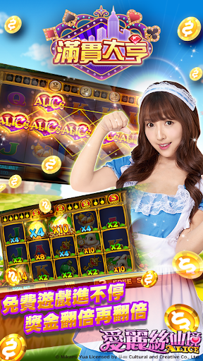 ManganDahen Casino - Free Slot  gameplay | by HackJr.Pw 3