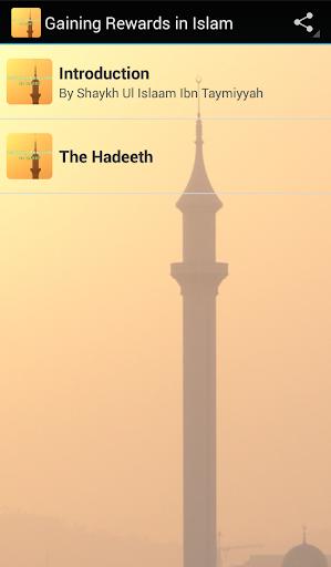 Gaining Rewards in Islam