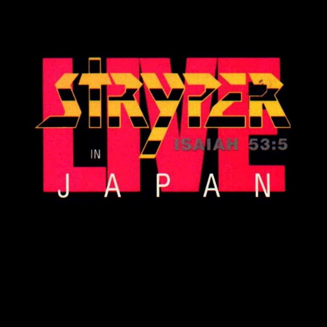 stryper discography tpb