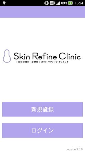 Skin Refine Clinic u9280u5ea7 1.0.4 Windows u7528 1