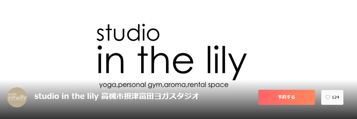 studio in the lily