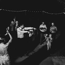 Fotógrafo de bodas Sergio Lopez (SergioLopezPhoto). Foto del 17.01.2019