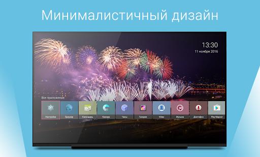 TvHome Launcher 4.1 screenshots 2