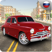 Highway Racing: Russian Cars