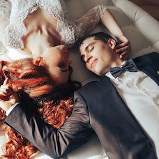 Wedding photographer Viktoriya Sklyar (sklyarstudio). Photo of 06.04.2018