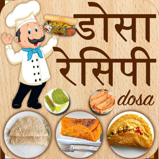 Dosa(डोसा) Recipes in Hindi