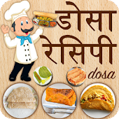 Dosa(डोसा) Recipes in Hindi