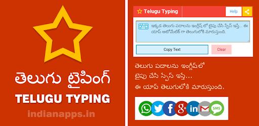 Telugu Voice Typing App Download