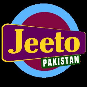 Jeeto Pakistanio Game