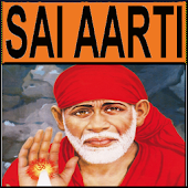 Sai Baba Aarti Songs and Lyrics