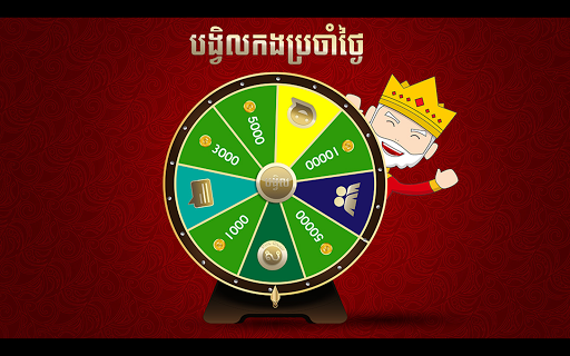 King of Cards Khmer  gameplay | by HackJr.Pw 16