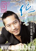 Photo: ジオフロント入荷情報;  ●月刊ジーメン(G-men)の最新号が入荷しました!!  ---------- 同性愛コミックやゲイ雑誌が豊富。 男と男が気軽に入れて休憩できたり、日ごろ見れないマンガや雑誌が読める場所はココにしかない。 media space GEOFRONT(ジオフロント) http://www.geofront-osaka.com