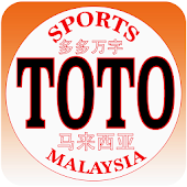 Sports Toto 4D Malaysia Live