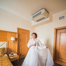 Wedding photographer Aleksandra Sarkisova (Leksa312). Photo of 04.05.2016